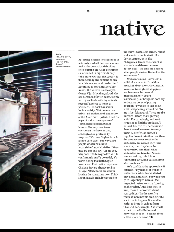 DRiNK Magazine screenshot 8