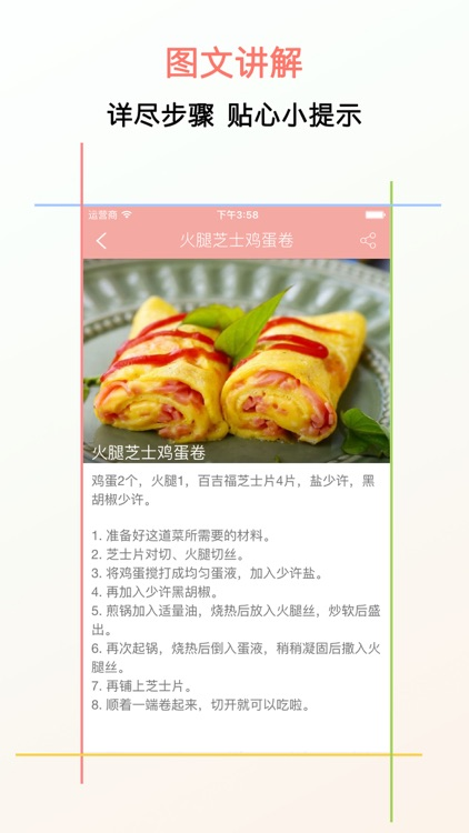 食谱大全zhao-cookbook