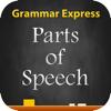 Grammar Express: Parts of Speech Lite - Webrich Software Limited