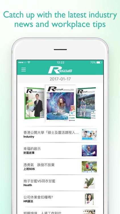Recruit.com.hk screenshot-4