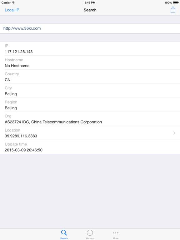 IPMate Pro Screenshots