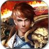 龙焰-热血圣世游戏