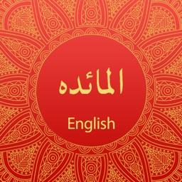 Surah AL-Maidah With English Translation