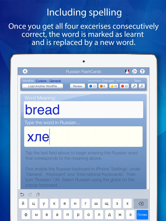 Learn Russian FlashCards for iPad screenshot-4