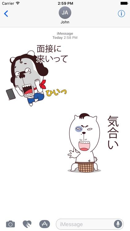 CharacworldJapan