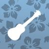 Ukulele - Hawaiian Guitar Free - 免费四弦琴