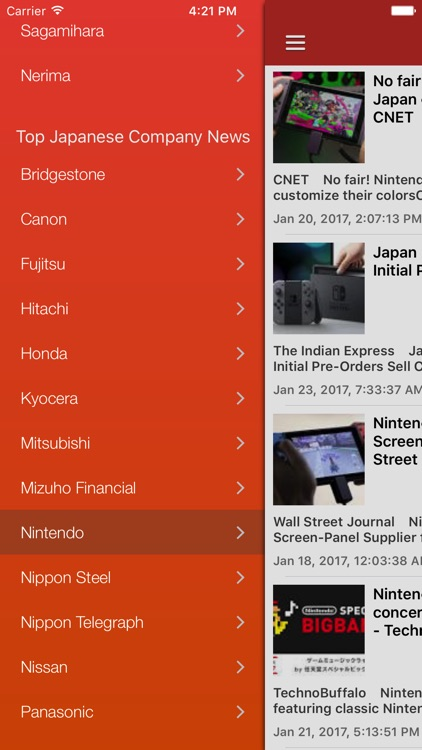 Japanese News in English Pro screenshot-4