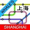 鲸上海地铁地图