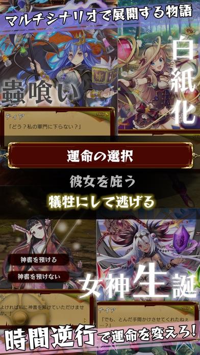 強くてNEW GAME 【お手軽タップRPG】紹介画像4