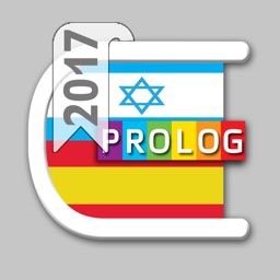 HEBREW - SPANISH Dictionary v.v.| Prolog 2017