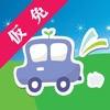 仮運転免許問題集 - iPhoneアプリ