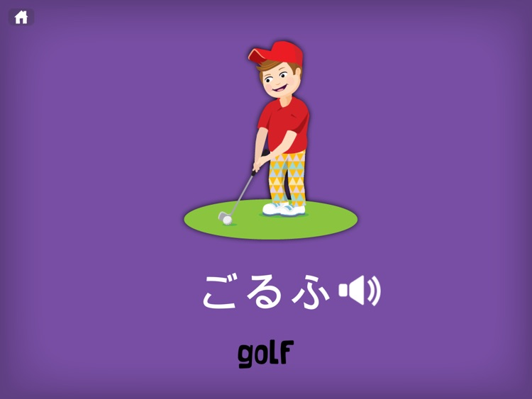 Learn Japanese for Kids