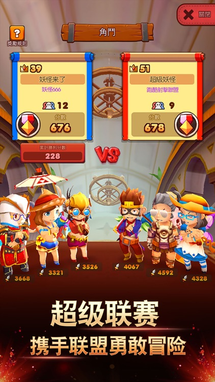 魔灵战纪-亡灵古城新玩法上线 screenshot-4