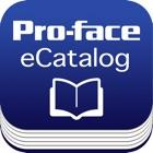 Pro-face Catalog icon