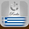 点击获取150 Ραδιό Ελλάδα (GR) : Μουσική, Ποδόσφαιρο