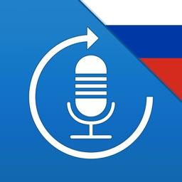Learn Russian, Speak Russian - Language guide
