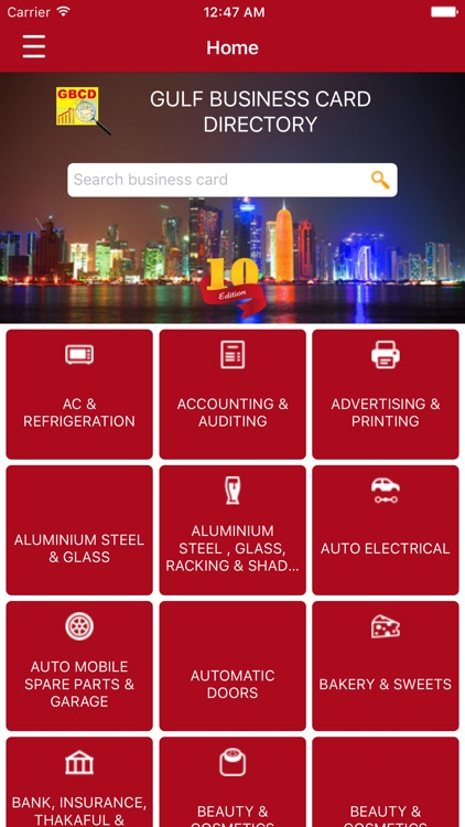Gulf business card directory by rathish antony gulf business card directory screenshot 1 reheart Choice Image