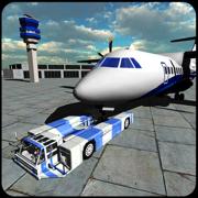 3D飞机驾驶员车运输车模拟器2017年