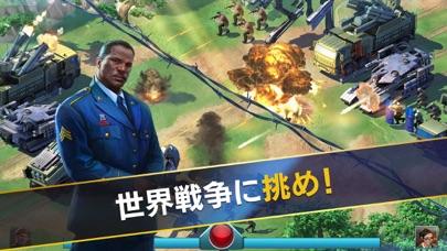 World at Arms ScreenShot0