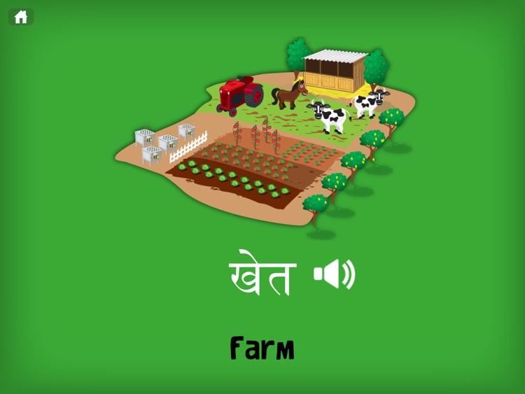 Hindi Flashcards for Kids screenshot-3