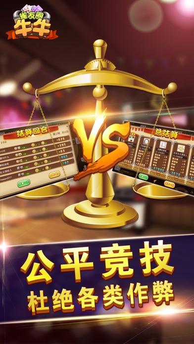 人民棋牌扑克圈 app image