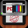 PDF電子透かしツール-PDF Watermark