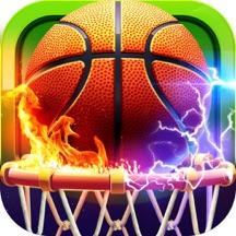 街机篮球-天天体验3D投篮的激情
