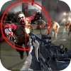 Horror Zombie Kill Shot : 3D Action Game
