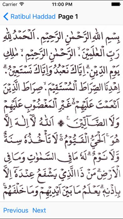 Kanzul Arsy Duaa Tahleel and Ratib AlHaddadのおすすめ画像4