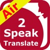 SpeakText Air 2 Lite (Speak 100+ & Translate 50+)