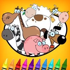 Activities of Animals Colorbook