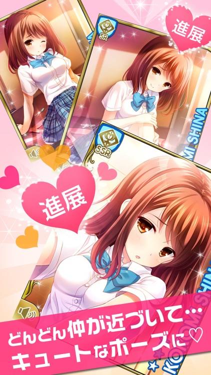 ガールフレンド(仮) screenshot-4
