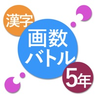 "Codes for Kanji Battle 5th Grade -Let's play ""Kanji"" game.- Hack"