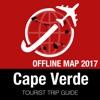 佛得角 旅游指南+离线地图