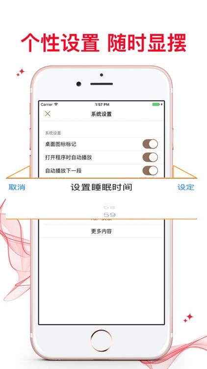 中華成語樂園-熊孩子早教啟蒙經典讀物