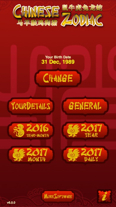 Chinese Zodiac screenshot one