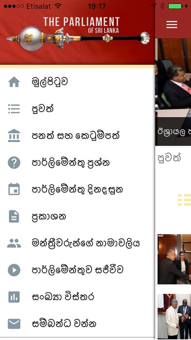 sinhala english dictionary download for mobile