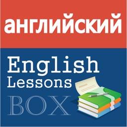 English Study Pro for Russian Учить английский