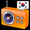 Hot Radio Korea - 인기 인터넷 라디오