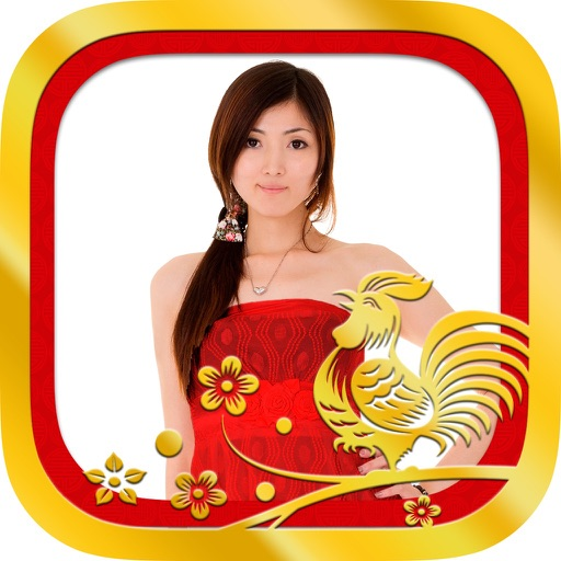 Chinese New Year Frames – Red Fire Rooster 2017
