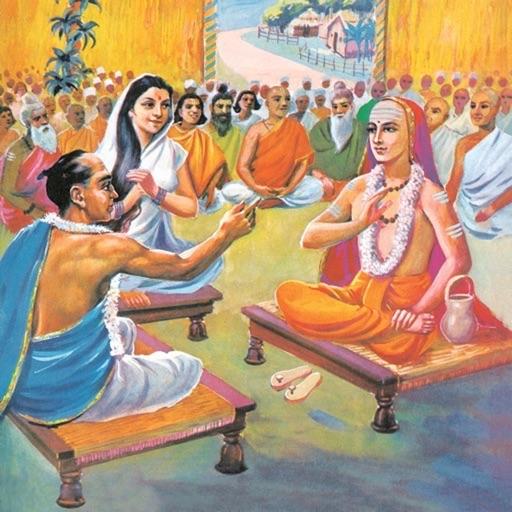 Adi Shankara-  Amar Chitra Katha Comics