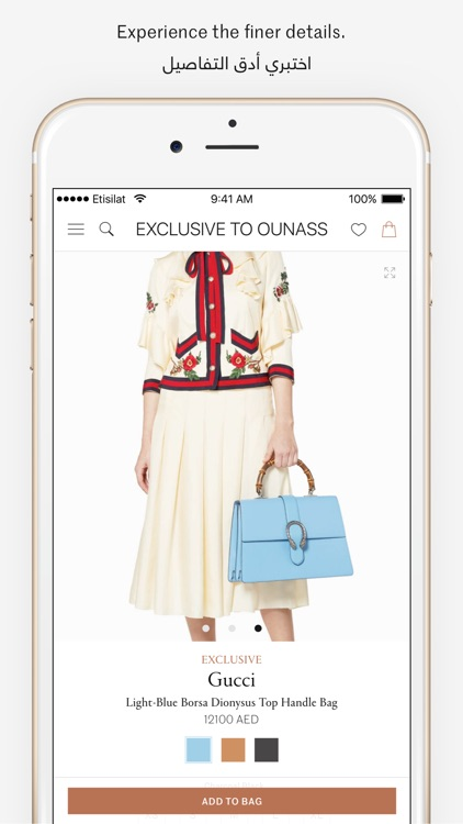 OUNASS Luxury Shopping أُناس screenshot-3