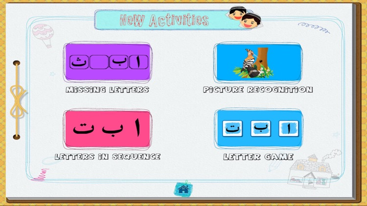 Learn Arabic Alphabet by Tinytapps screenshot-2