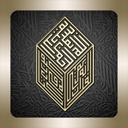 The Message of the Quran By Muhammad Asad