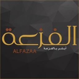 Al Fazaa - Road 24x7