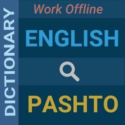 English : Pashto Dictionary