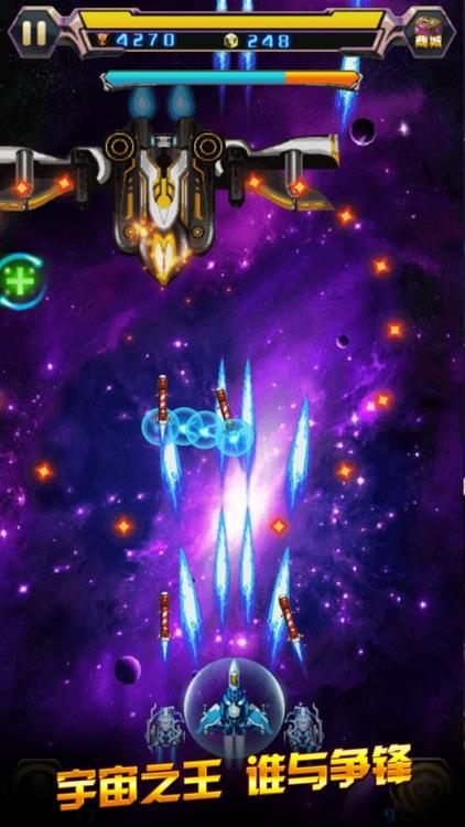 星河战机-飞机模拟游戏