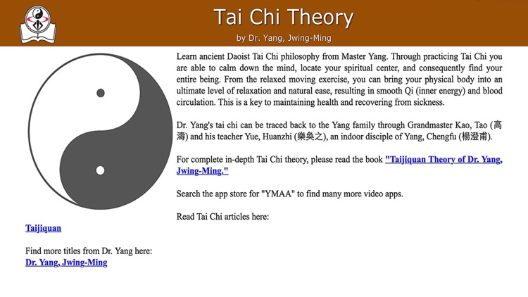 Tai Chi Theory screenshot-2