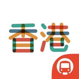 地铁通香港