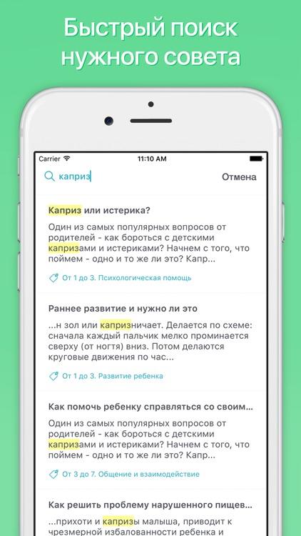 Всё о детях от 0 до 13 лет – Лариса Суркова